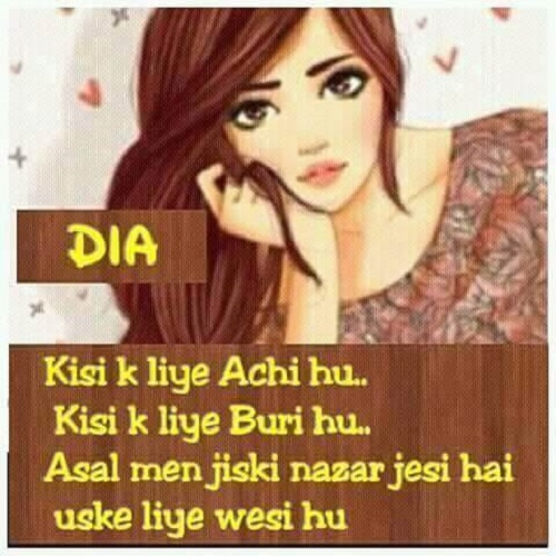 Latest Girl Image For Facebook Profile Pic For Whatsapp Dp
