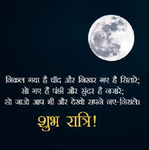 50 Gud Nyt Pics Download For Good Night Images Hd