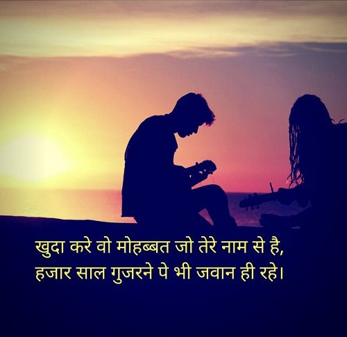 Hd images love quotes for her in hindi wallpapers