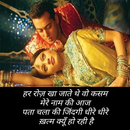 Sad pic hd image shayari download boyfriend