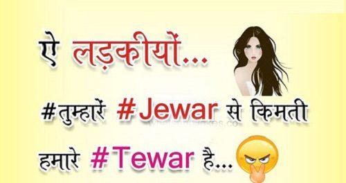 49 FB Royal status King I Attitude status Whatsapp & FB in Hindi |