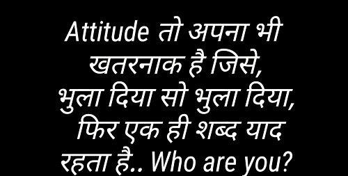 49 FB Royal status King I Attitude status Whatsapp & FB in
