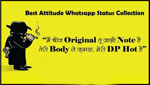 99 latest Attitude best status image pics for Whatsapp with photos |
