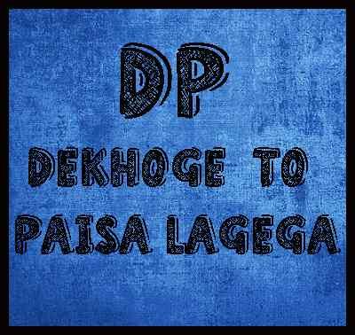 Funny Whatsapp DP Hindi