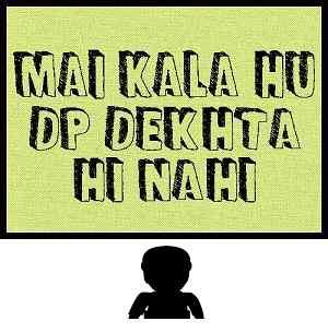 Funny Whatsapp DP pic Hindi