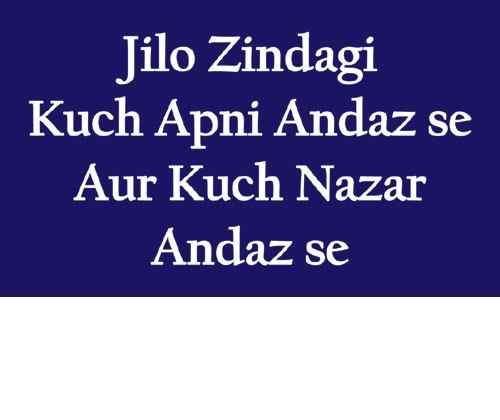 Hindi quoye zindagi DP