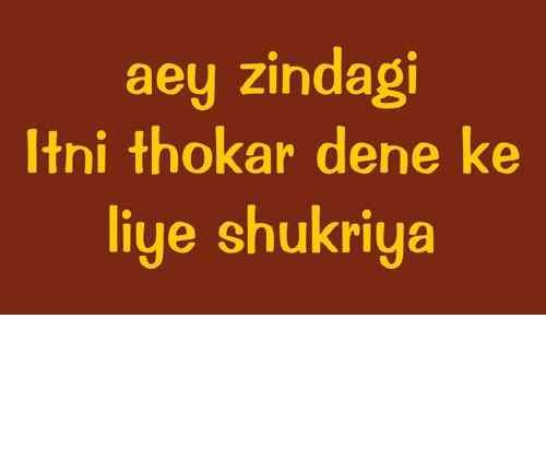 Life quote DP pic