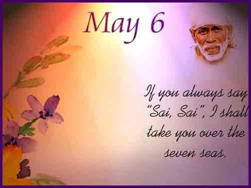 full image fo sai baba for group