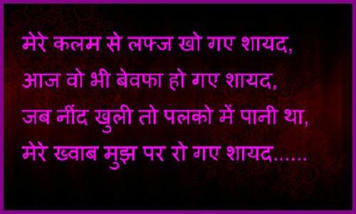 new pic of friendship shayari hindi