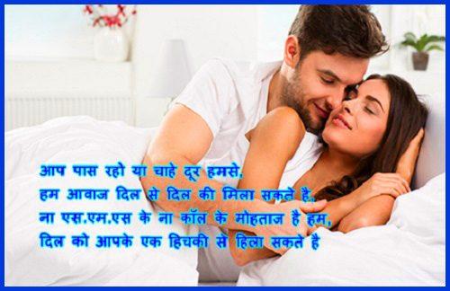 pic of friendship shayari download hindi