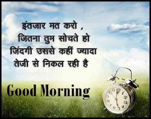Life-Quotes-Status-in-Hindi