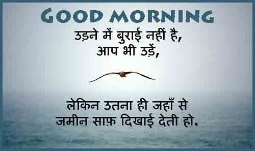 TOP-Motivational-Quotes-in-Hindi