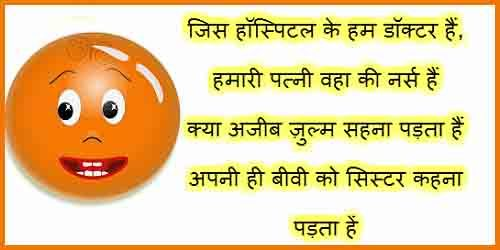 best picture of funny shayari download