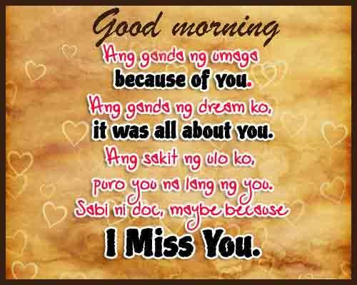 download of Good Morning love quotes pics