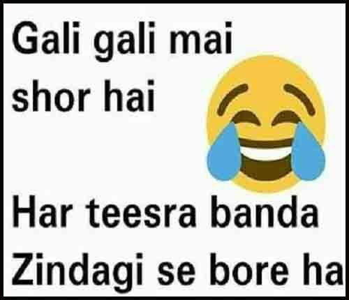 download of funny shayari images for whatsaap