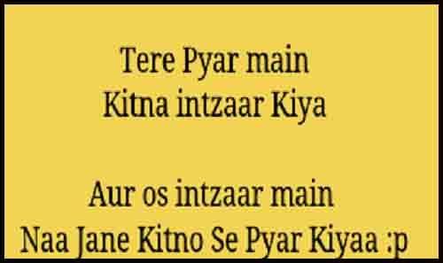 funny hindi pics of shayari download