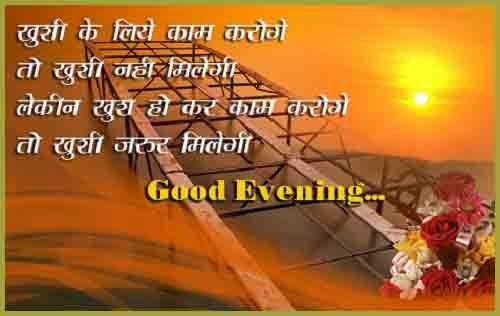 good morning hindi wallpaper free