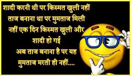 hindi qoutes of funny shayari for post
