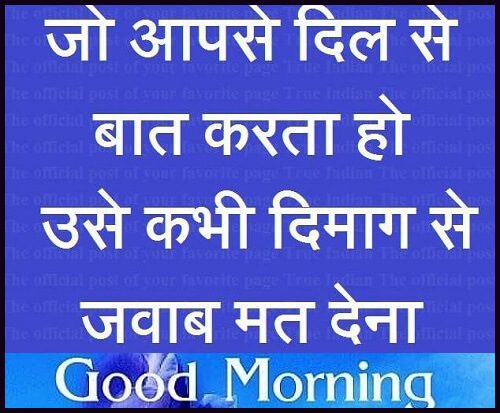 hindi-quotes-on-friendship-1
