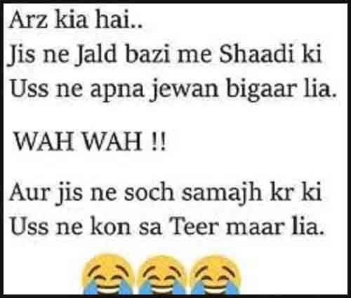 63 Hindi Shayari status photo gallery Funny image download
