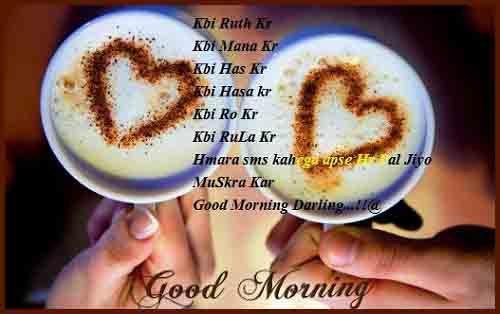 new pic of Good Morning love quotes hindi