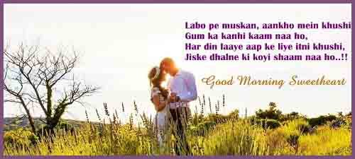 picture HD love good morning qoutes download