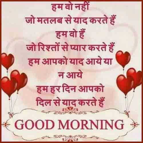 Hindi good morning HD pictures, Messages for