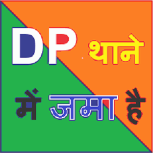 Best whatsapp dp full hd download