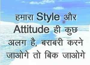 Shayari wallpaper