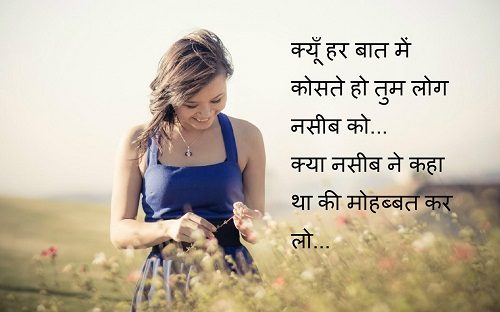 50 Love cute status in images Hindi for Whatsapp ...