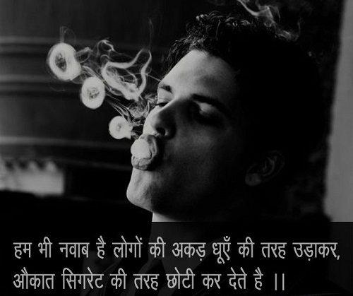 Hindi 2018 status single Cool Attitude